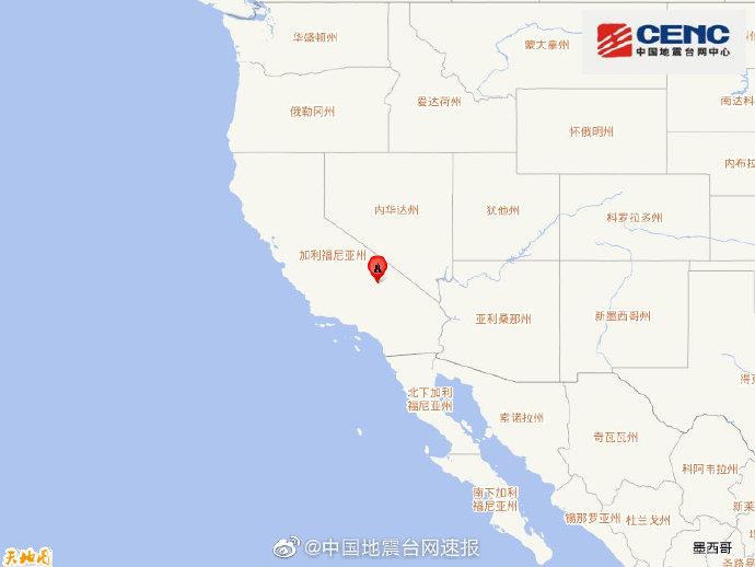 美国加州发生6.9级地震 或为20年来最大 墨西哥有震感