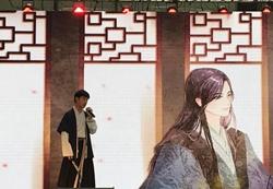西安动漫游戏文化节