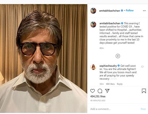 印度宝莱坞影星阿米塔布·巴沙坎确诊新冠肺炎入院