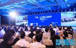 """李彦宏、高通全球总裁等业界大咖齐聚 2018数博会""""人工智能""""高端对话"""