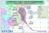 台风预警升级!9-11日江苏中东部有大到暴雨、大暴雨