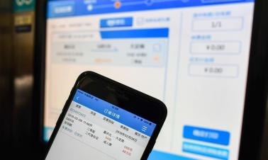 China's internet service sector grows steadily in Jan.-Oct. period