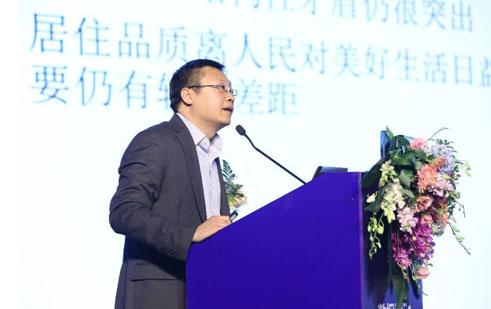 国务院发展研究中心邓郁松:城市土地供应量应和人口数量挂钩