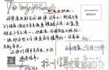 相隔千里两个高一(3)班结对,杭州与台江学子相约2022大学见