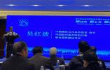 """2020浙江企業公關集思廣益助力""""重要窗口""""建設戰略"""