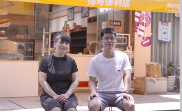 零售通推出小店经济复苏计划,北大青年借机爆改自家小店