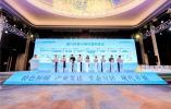 46个项目总投资173.6亿元,南京浦口为打造地标产业高地注入新动力