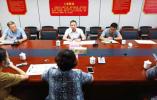 """瓯江口党工委持续开展""""我为群众办实事""""专题调研活动"""