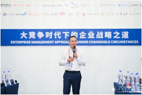君智咨询谢伟山受邀出席亚布力中国企业家论坛并演讲