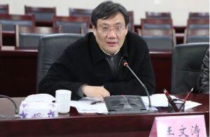 时任省委常委、南昌市委书记 王文涛