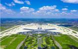 11万人打卡!青岛胶东国际机场公众开放活动结束