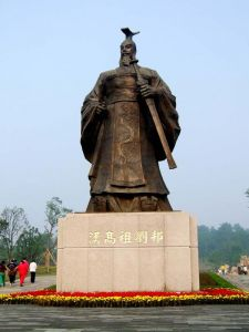 徐州文化景区汉高祖刘邦像