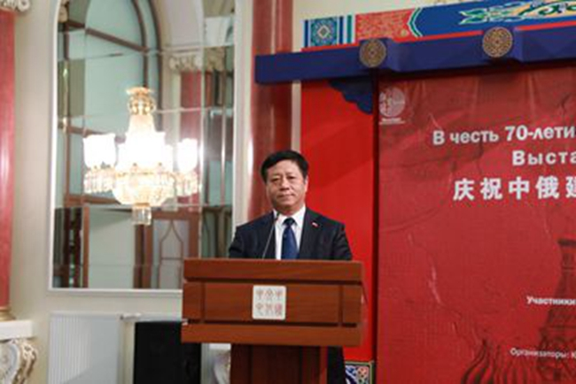 中国写意油画学派俄罗斯写生交流展在莫斯科开幕