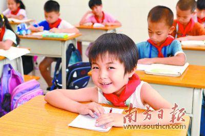 """广东:""""一盘棋""""推进义务教育优质均衡发展"""