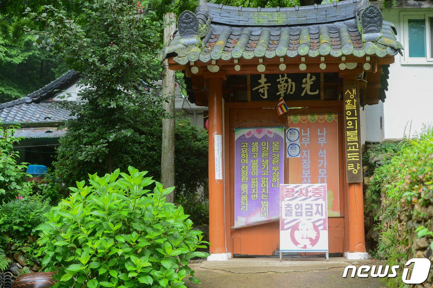 韩国一寺庙暴发集体感染:12人确诊 六旬老和尚也中招