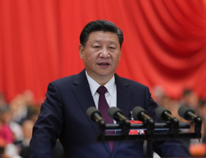 习近平总书记代表第十八届中央委员会向党的十九大作报告