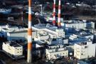 日本一核设施发生核泄漏,9人紧急接受检查