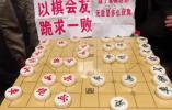"""象棋大师街边摆摊""""血虐老头""""?"""