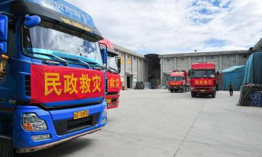 China allocates disaster-relief resources to landslide-affected area