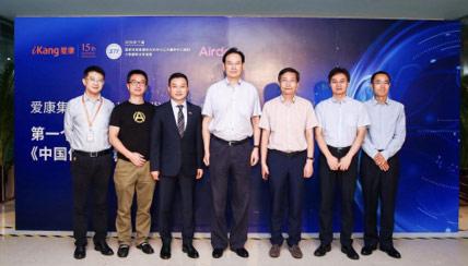 爱康集团联合Airdoc发布《中国体检人群眼底健康蓝皮书》