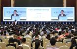 """共话""""大数据+"""",亨通协办第十三届正规博彩电子信息技术年会在苏州召开"""