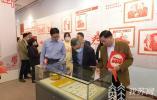 """""""百年缘""""非遗剪纸艺术展在南京奥林匹克博物馆开幕"""