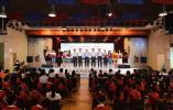 我校青年学子在全省学习《习近平的七年知青岁月》读书征文活动中获佳绩