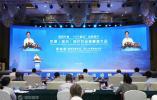 中國(濰坊)現代農業領峰者大會舉行
