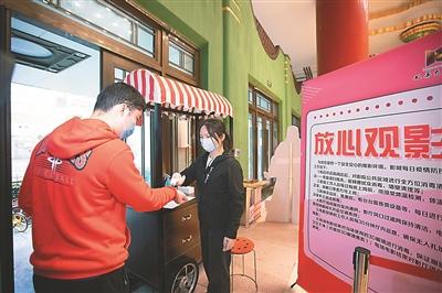 南京首家影院复业 上座率控制在40%以下