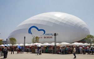2010年上海世博会 中国航空馆图片