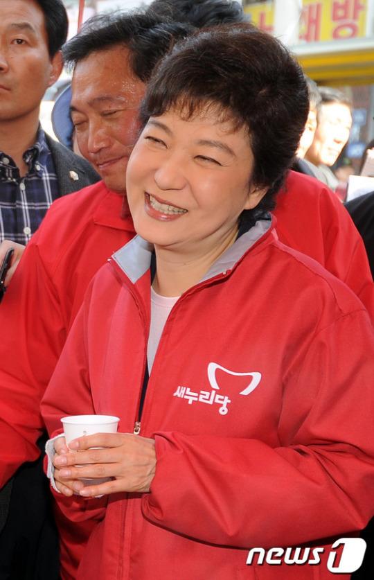朴槿惠胜诉:342名韩国人向她索要精神赔偿 被法院驳回