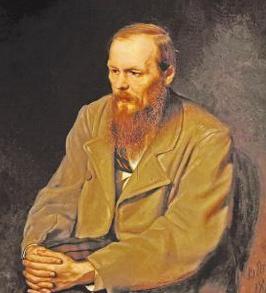 陀思妥耶夫斯基