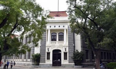 Tsinghua overhauls Peking in university rankings