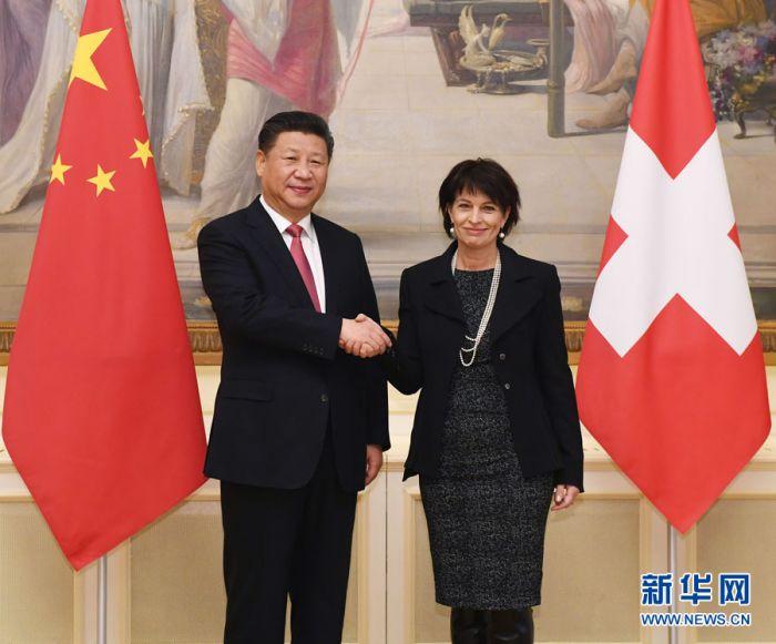 1月16日,国家主席习近平在伯尔尼同瑞士联邦主席洛伊特哈德举行会谈。