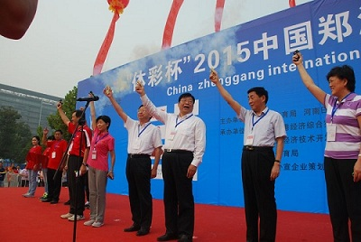 2015中国郑港国际徒步大会开幕式
