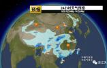 今明两天钱江潮最精彩 浙江下周气温......