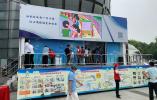 百项科技产品等你来体验 浙江省科技活动周开幕