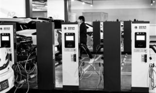 北京最大规模集中式汽车充电站投入使用