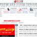 大众网潍坊频道