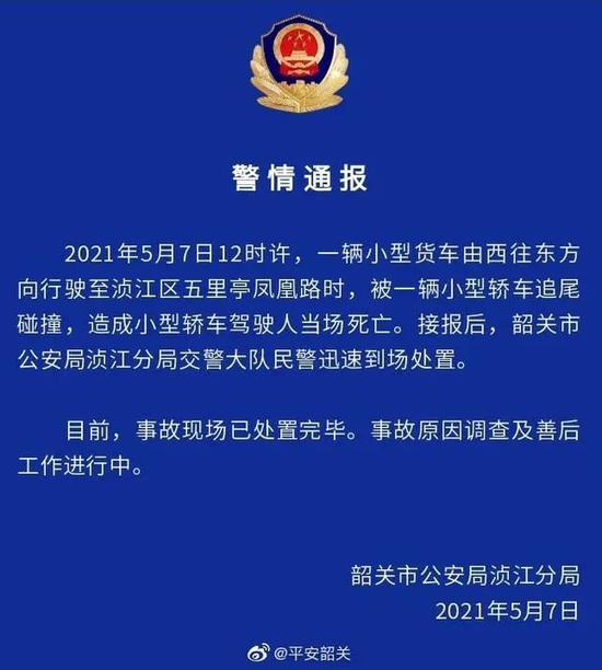 现场惨烈!广东一辆特斯拉追尾货车,驾驶人当场死亡!特斯拉回应