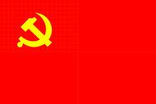 标准党旗坐标图(上有精确分割线)