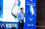 远望资本程浩:行业壁垒将成人工智能公司最大护城河   CCF-GAIR 2018
