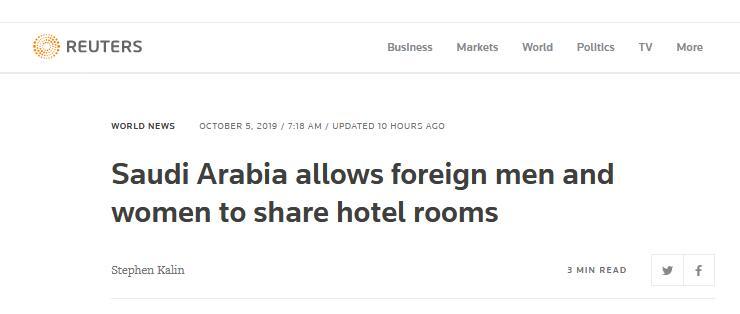 沙特出台新规:允许未婚异性外国游客同住酒店