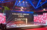 推动强富美高新南京建设,去年宣传思想文化战线干了这些事