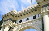 【重磅】清华经管:中国人工智能社会认知与应用需求研究报告(附下载)