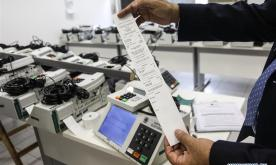 Brazil's 2nd round of presidential election to be held on Oct. 28