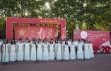 南理工5000名师生参加升旗仪式齐唱国歌