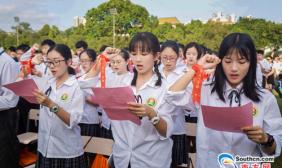 广州多所中学举行成人礼活动:18岁我们自立了