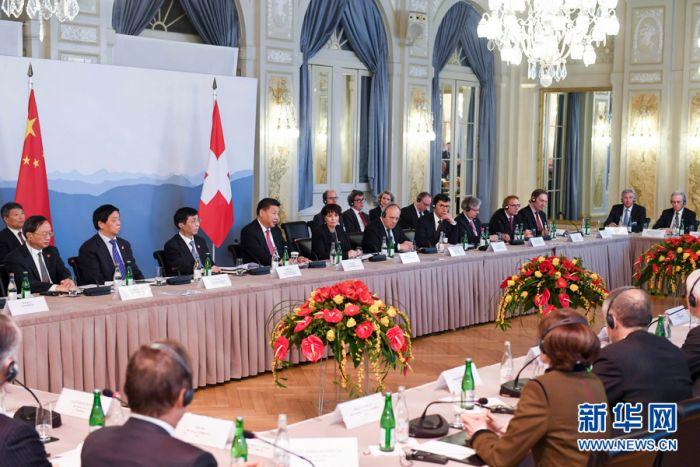 1月16日,国家主席习近平在伯尔尼同瑞士联邦主席洛伊特哈德共同会见瑞士经济界代表。