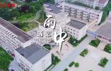 遇见雨中!2021年南京市雨花台中学招生咨询启动